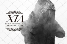 JYJ's Junsu to Come Back as XIA