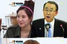 SNSD's Seohyun,