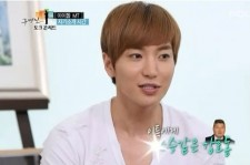 Lee Teuk,