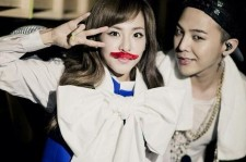 dara picture with g-dragon