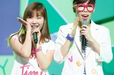 Akdong Musician - From Music Chart Sound Monsters To National Siblings