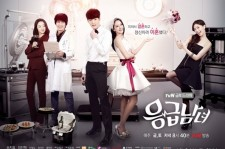 'Emergency Couple' Volunteer Service Cancelled