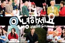 KBS variety shows credit: inai-innaz.blogspot.com