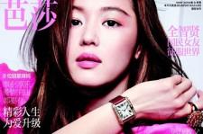 Actress Jun Ji Hyun Graces The Cover Of China's BAZAAR Magazine