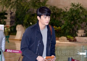 Seo In Guk at Gimpo Airport Heading to Japan