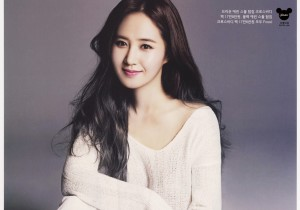 Girls Generation[SNSD] Yuri on Instyle Magazine May 2014 Issue