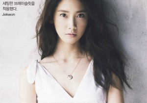 Girls Generation[SNSD] Yoona on Instyle Magazine May 2014 Issue