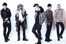 Big Bang Wins at '2012 MTV Italy TRL Awards'