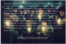 Global Fans Of K-Pop Showed Support For Sewol Ferry Incident