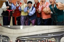 'Infinite Challenge' Real Competitor Is… Itself?