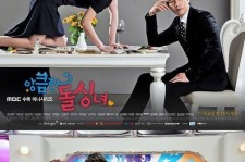 MBC Cancels 'Radio Star' But Airs 'Cunning Single Lady' As Planned