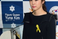 kim yuna yellow ribbon campaign