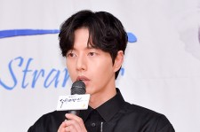Park Hae Jin Attends SBS Drama 'Doctor Stranger' Press Conference