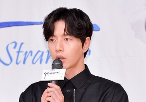 Park Hae Jin Attends SBS Drama 'Doctor Stranger' Press Conference