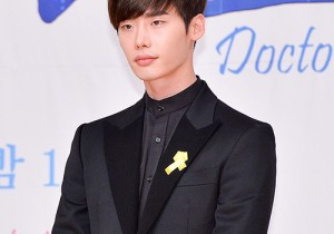 Lee Jong Suk Attends SBS Drama 'Doctor Stranger' Press Conference