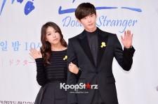 SISTAR's Bora Attends SBS Drama 'Doctor Stranger' Press Conference