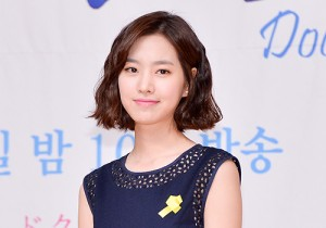 Jin Se Yeon Attends SBS Drama 'Doctor Stranger' Press Conference