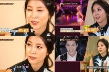 boa exo kai good at dancing