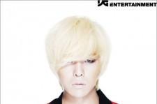 G-Dragon was SM Trainee?
