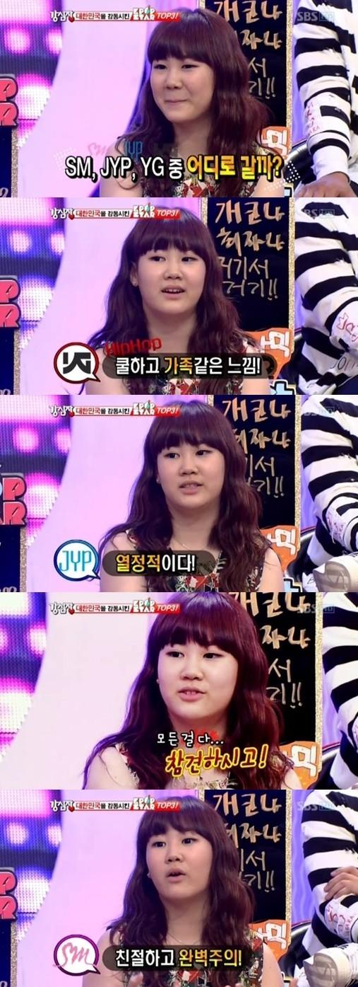 Park Ji Min's Comparison of SM, YG, JYP