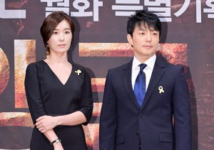 Lee Bum Soo and Oh Yun Soo Attends MBC Drama 'Triangle' Press Conference