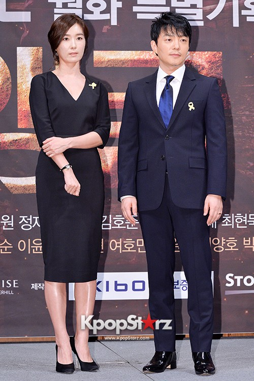 Lee Bum Soo and Oh Yun Soo Attends MBC Drama 'Triangle' Press Conferencekey=>0 count28