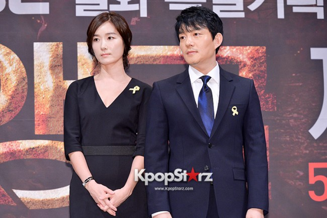 Lee Bum Soo and Oh Yun Soo Attends MBC Drama 'Triangle' Press Conferencekey=>26 count28