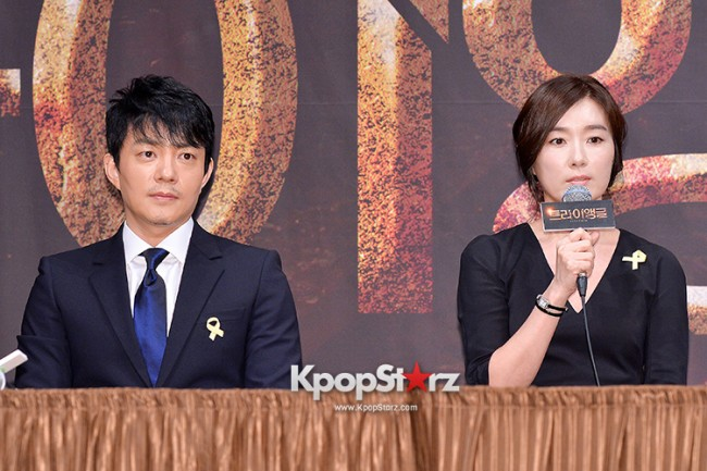 Lee Bum Soo and Oh Yun Soo Attends MBC Drama 'Triangle' Press Conferencekey=>27 count28
