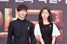 MBC Drama 'Triangle' Press Conference