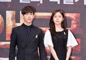 MBC Drama 'Triangle' Press Conference