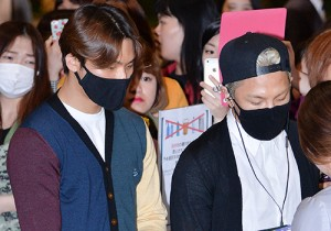 Big Bang Leaves for Tokyo from Gimpo Airport to Participate YG Family Concert