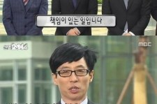 infinite challenge apologizes for gil
