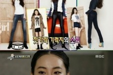 sohee doesn't eat dinner