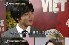 yeo jin goo wants to act with go hyun jung