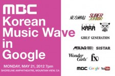 'MBC Korean Music Wave in Google' Concert is Open to the Public for Free