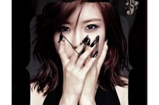 """Jun Hyosung to Debut Solo with Title Song """"Good-night Kiss"""""""