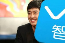 Kim Hyun Joong To Make An Appearance On China's 'Bring You To The Stars'