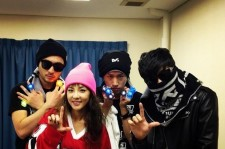 dara picture with epik high