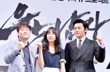 Press Conference of Upcoming Movie 'Crying Man'