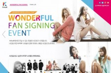 """SISTAR and NU'EST to Be """"Wonderful Fan Signing Event""""'s Stars"""