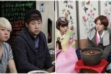 INFINITE's Sungkyu Throws 'We Got Married' Kim Heechul A Fastball Question
