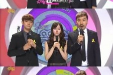 Music Core credit: OSEN