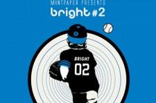 Mint Paper Presents: Bright #2
