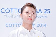 Ha Ji Won Attends Cotton USA Trademark 25 Anniversary at Westing Hotel