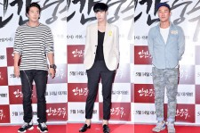 Kwon Sang Woo, No Min Woo and Uhm Tae Woong Attend the VIP Premiere of Upcoming Film 'Obsessed'