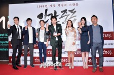 The VIP Premiere of Upcoming Film 'Obsessed'