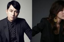 Jung Woo Sung And Kim Ha Neul