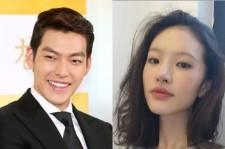Kim Woo Bin and Yoo JI Ahn