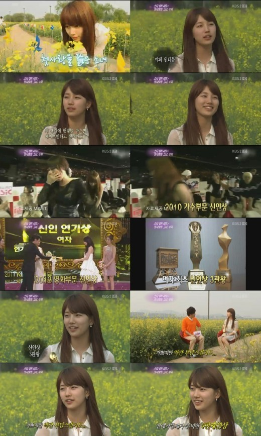 """miss A's Suzy, """"Triple Awards Crown? It's Honestly a Bit Overwhelming"""""""