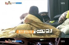 2ne1 bom eats pudding as soon as she wakes up